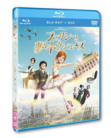 フェリシーと夢のトウシューズ ブルーレイ+DVDセット【Blu-ray】 [ エル・ファニング ]