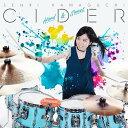 CIDER 〜Hard & Sweet〜 [ 川口千里 ]