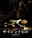 サイレントヒル【Blu-ray】 [ ラダ・ミッチェル ]