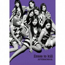 Dress to kill(������������� CD+DVD)