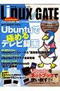 LinuxGATE
