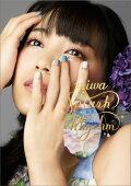 【楽天ブックス限定特典付】miwa Visual Book 『 SPLASH ☆ RHYTHM 』