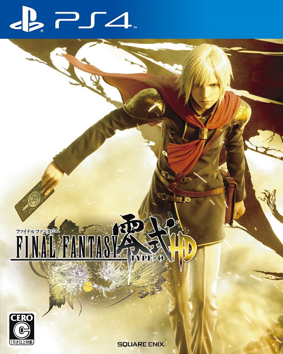 【予約】ファイナルファンタジー零式HD PS4版