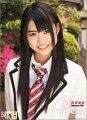 【入荷予約】 前田亜美 カレンダー 2011