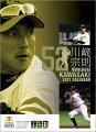 【入荷予約】 川崎宗則 カレンダー 2011