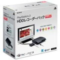 PlayStation 3 HDDレコーダーパック 320GBの画像