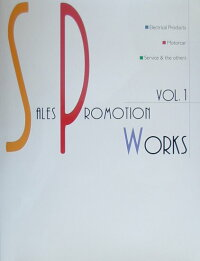 Salespromotionworks��vol��1��