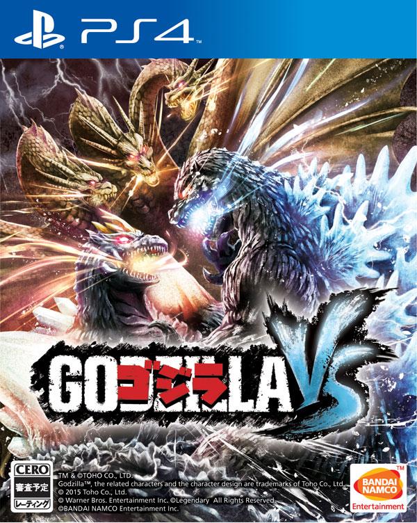 ゴジラ - GODZILLA - VS
