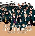 The Last?Live? (数量限定生産盤 2CD+DVD) [ TOKYO SKA PARAD