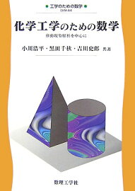 数学 数学 方程式 解き方 : シュレディンガー方程式 基礎 ...