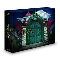 死神くん Blu-ray BOX