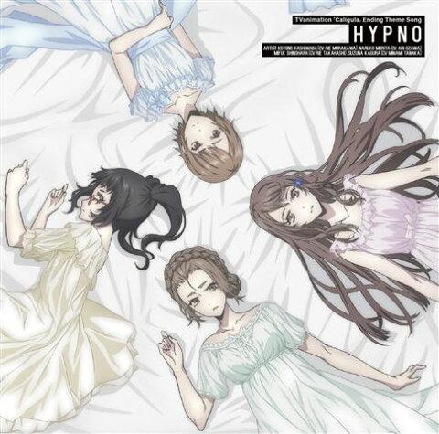HYPNO [ (アニメーション) ]