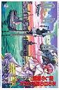 ARIA(2) (Blade comics) 天野こずえ