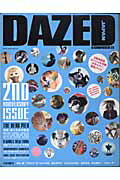 Dazed������confused��Japan��25��