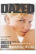 Dazed & confused Japan(26)