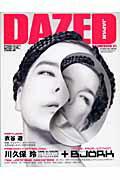 Dazed & confused Japan(31)