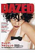 Dazed & confused Japan(32)
