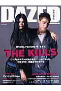 Dazed & confused Japan(35)