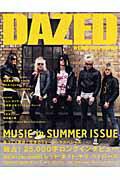 Dazed & confused Japan(48)