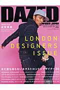 Dazed & confused Japan(51)