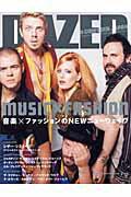Dazed & confused Japan(52)