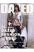 Dazed & confused Japan(56)