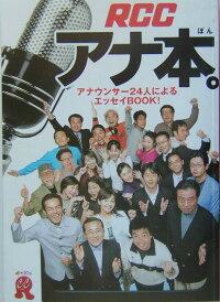 日本テレビ 関連商品一覧