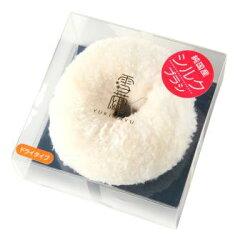 雪繭 シルクスキンブラシ(大)白 フェィス&ボディー