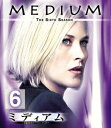 ミディアム 〜霊能捜査官アリソン・デュボア〜 シーズン6 [ パトリシア・アークエット ]