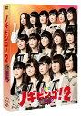 NOGIBINGO!2 DVD-BOX 【通常版】 [ 乃木坂46 ]