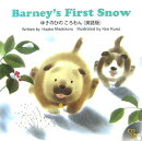 Barney��s��first��snow