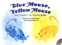 【送料無料】Blue mouse,yellow mouse