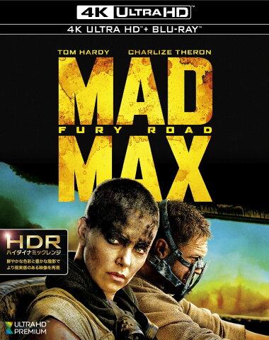 マッドマックス 怒りのデス・ロード<4K ULTRA HD&ブルーレイセット>(2枚組)【4K ULTRA HD】 [ トム・ハーディ ]