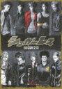 シュガーレス DVD-BOX通常版 [ 白濱亜嵐 ]