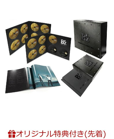 【楽天ブックス限定先着特典】 B'z COMPLETE SINGLE BOX 【Black Edition】 (A4クリアファイル付き) [ B`z ]