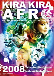 Kira Kira afro 2008 [ <strong>笑福亭鶴瓶</strong> ]