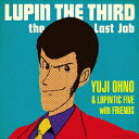 LUPIN THE THIRD〜the Last Job〜 [ Yuji Ohno & Lupintic Five with Friends ]