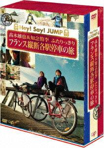 J''J Hey! Say! JUMP ����ͺ�����ǰ���� �դ���ä��ꡡ�ե���� �Ʊ���֤�ι DVD BOX-�ǥ��쥯���������åȡ����ǥ������
