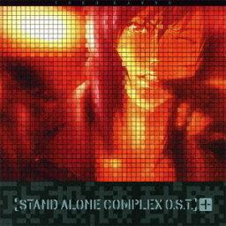攻殻機動隊 [STAND ALONE COMPLEX O.S.T.]+ [ 菅野よう子 ]