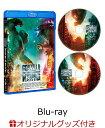 【楽天ブックス限定グッズ 楽天ブックス限定先着特典】ゴジラvsコング Blu-ray2枚組【Blu-ray】(2022年カレンダー A4クリアファイル(楽天ブックス限定絵柄)) アレクサンダー スカルスガルド