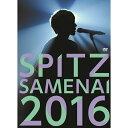 "SPITZ JAMBOREE TOUR 2016 ""醒 め な い""(初回限定盤) [ スピッツ ]"