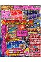ピンクレディsecond tourスーパー海物語in沖縄vs CRぱちんこ必殺仕