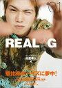 REAL☆G(vol.1)
