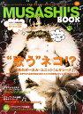Musashi's book(2008)