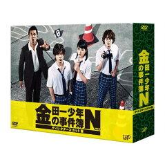 金田一少年の事件簿N(neo)BOX