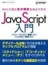JavaScript����