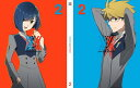 ダーリン・イン・ザ・フランキス 2(完全生産限定版)【Blu-ray】 [ 上村祐翔 ]...