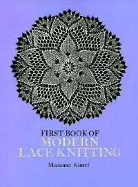 FIRST_BOOK_OF_MODERN_LACE_KNIT