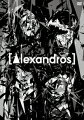 "[Alexandros] live at Makuhari Messe ""大変美味しゅうございました"