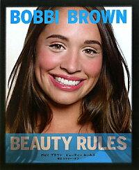 ボビイブラウン ビューティールールズ 理想のメイク、美しさの条件、生き方のレッスン